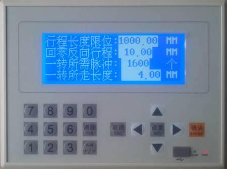 控制器接线图】(见下页)
